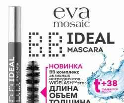 Тушь для ресниц Eva Mosaic BB Ideal Mascara